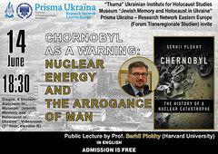 Посмотреть афишу: Лекція Сергія Плохія «Chornobyl as a Warning: Nuclear Energy and the Arrogance of Man»