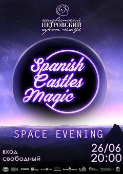 Посмотреть афишу: Spanish Castles Magic