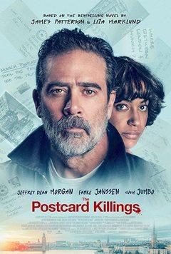 Посмотреть афишу: Убийство с открытками