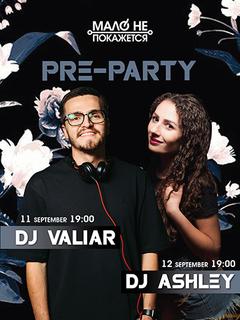 Посмотреть афишу: DJ Pre-party