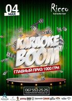 Посмотреть афишу: Karaoke Boom в КБ Рикко