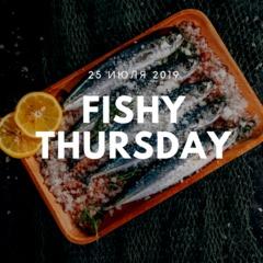 Посмотреть афишу: Рыбный четверг