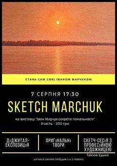 Посмотреть афишу: Скетч-сесія з професійною художницею Таїсією Сушко