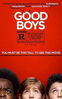 Посмотреть афишу: Хорошие мальчики