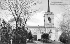 Посмотреть афишу: Екскурсія «Невідомий Катеринослав: вул. Воскресенська – Клубна»