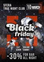 Посмотреть афишу: Black Friday