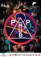 Посмотреть афишу: POP HUB