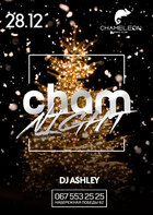 Посмотреть афишу: Cham Night в НК Хамелеон