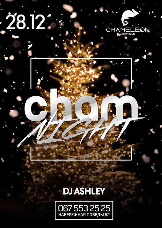 Cham Night в НК Хамелеон