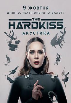 Посмотреть афишу: The HARDKISS