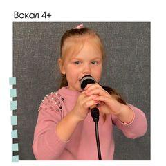 Посмотреть афишу: Уроки вокала в Hello Baby