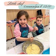 Посмотреть афишу: Кулинарные курсы на английском языке Little Chef