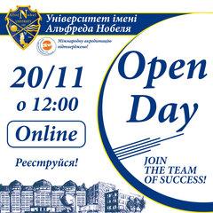 Посмотреть афишу: Open Day в Університеті імені Альфреда Нобеля