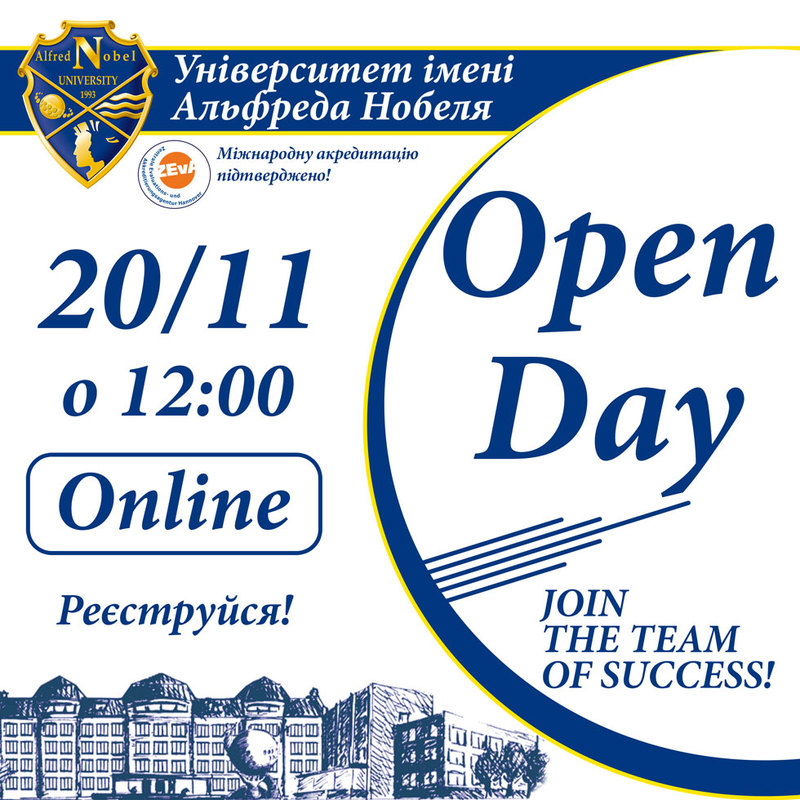 Open Day в Університеті імені Альфреда Нобеля