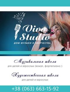Посмотреть афишу: Уроки вокала, фортепиано, гитары, укулеле, звукозапись