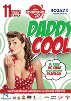 Посмотреть афишу: DADDY COOL