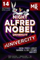 Посмотреть афишу: #UNIVERCITY: ALFRED NOBEL