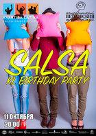 Посмотреть афишу: Salsa Party