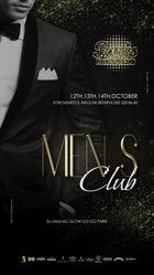 Посмотреть афишу: Men`s Club в НК Париж