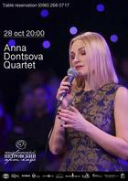 Посмотреть афишу: Anna Dontsova Quartet