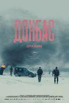 Посмотреть афишу: Донбас
