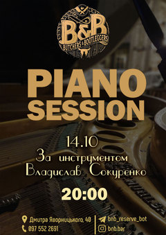 Посмотреть афишу: Piano Session: Владислав Сокуренко