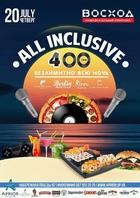 Посмотреть афишу: All Inclusive