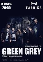 Посмотреть афишу: Green Grey