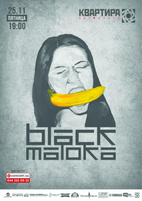 BLACK MALOKA