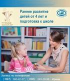 Посмотреть афишу: Подготовка к школе
