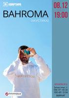 Посмотреть афишу: BAHROMA