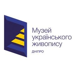 Посмотреть афишу: Всеукраїнський симпозіум по літографії