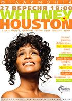 Посмотреть афишу: Концерт «Whitney Houston»