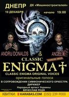 Посмотреть афишу: CLASSIC ENIGMA ORIGINAL VOICES в сопровождении оркестра
