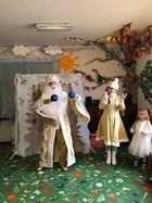 Посмотреть афишу: Новогодний маскарад