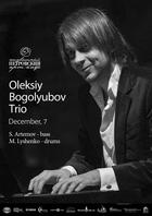 Посмотреть афишу: Oleksiy Bogolyubov Trio