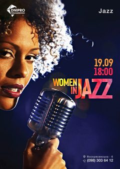 Посмотреть афишу: Women in Jazz