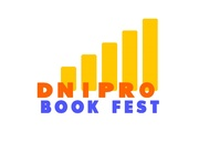 Посмотреть афишу: Dnipro Book Fest 2019