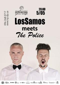 Посмотреть афишу: Los Samos meets The POLICE