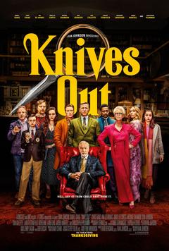 Посмотреть афишу: Ножи наголо