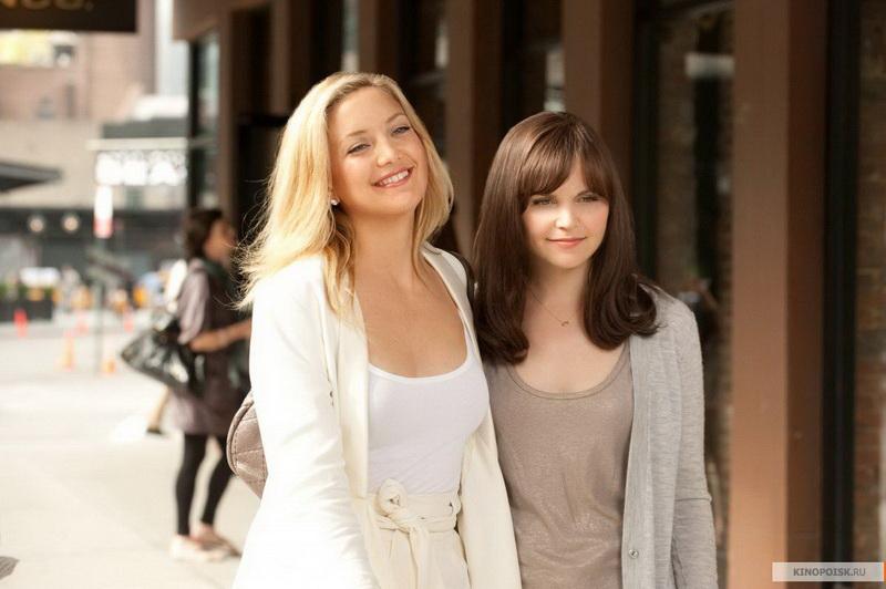 Фото девушки подруги блондинка и брюнетка 8 фотография