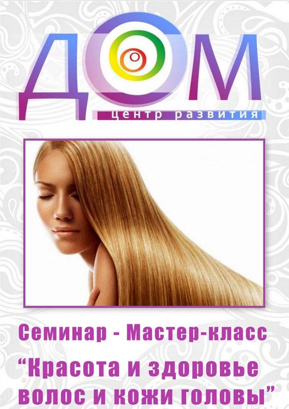 Лечение выпадение волос перцем отзывы