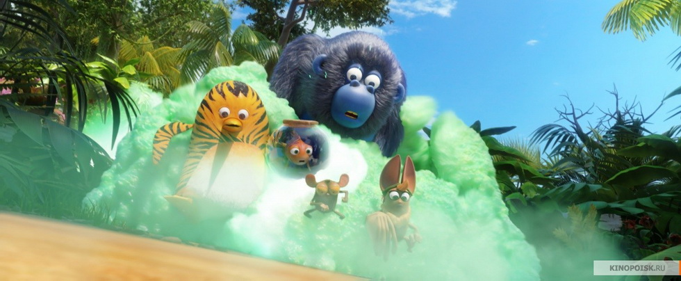 Хранители джунглей