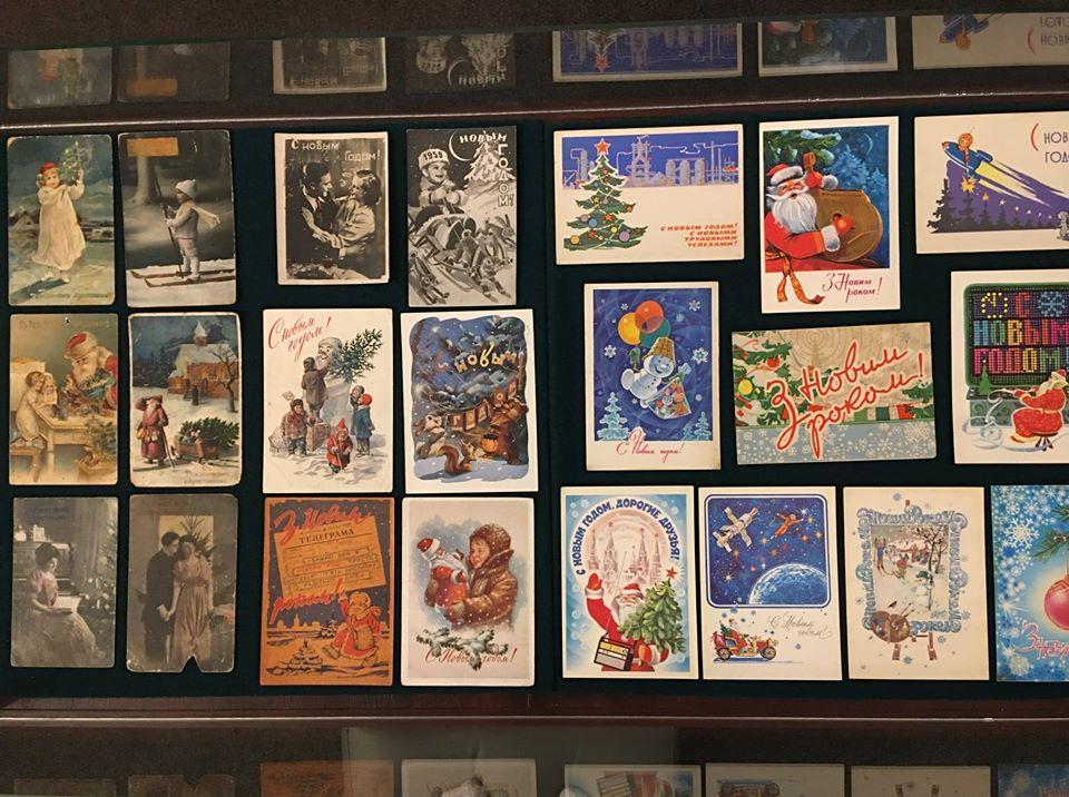 Музей антикварной открытки