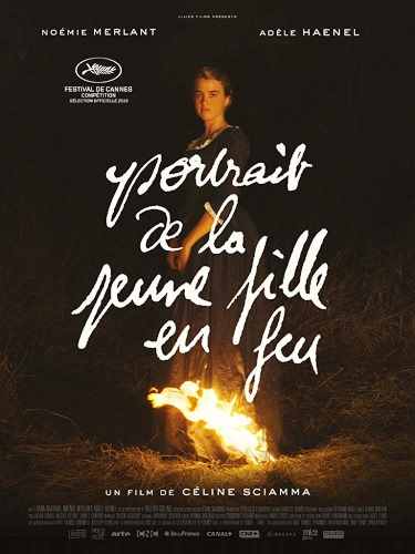 Вечори Французького кіно