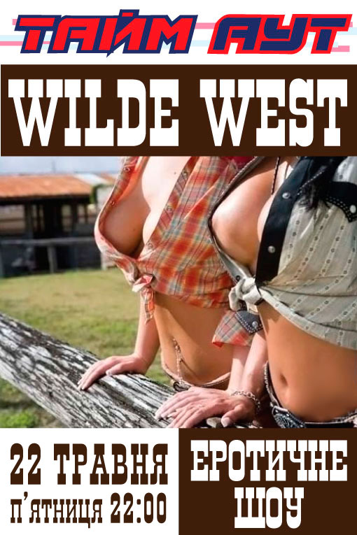 Wilde Westen  YouTube