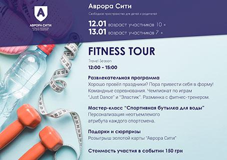Fitness tour в