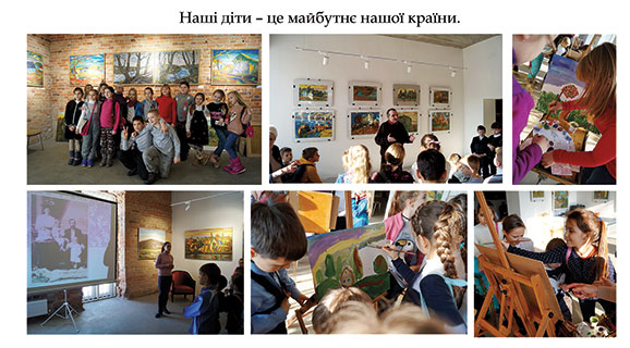 Українське народне малярство для дітей