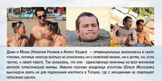 Арарат кещян голый175