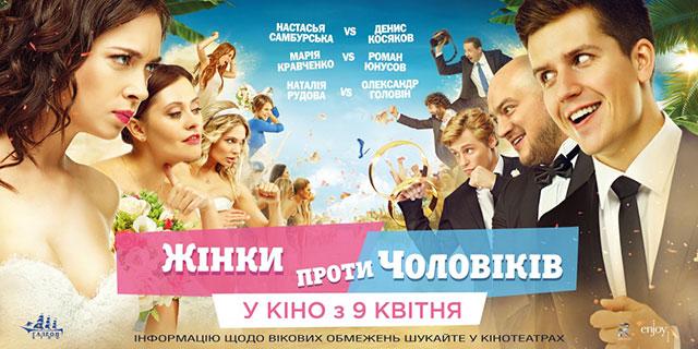 Кадры из фильма фильмы смотреть в хорошем качестве hd 720 комедии